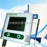 超低温温度记录仪
