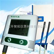 两路超低温温度记录仪