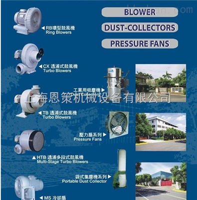 RB环形高压鼓风机