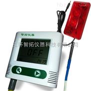 声光报警低温温度记录仪