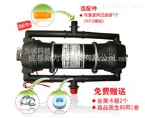 微型水泵BSP27250S,新为诚