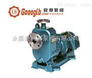 自吸泵良邦厂家直销:ZCQ型磁力驱动自吸泵