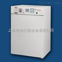 气套式二氧化碳培养箱HH.CP-T,80升,不锈钢,加热快