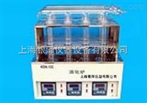 消化爐KDN-C,井式數顯溫控消化爐,是用戶理想的消化裝置