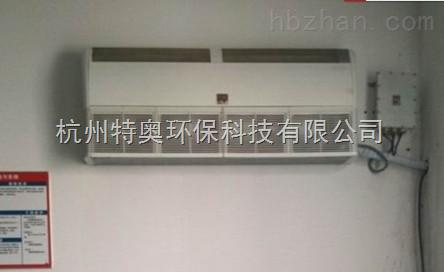 镇江防爆空调