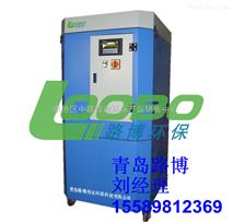 青島路博LB-JC智能型移動焊接煙塵凈化器