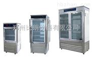 PGX-250AZ型-智能光照培养箱