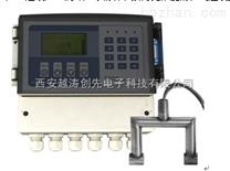 超聲波濃度計/超聲波礦漿濃度計