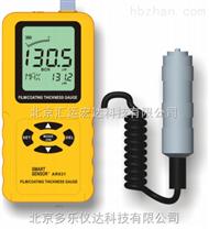 手持式金屬探測器AR911