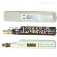 笔式数显PH计PHB-10,可靠性好,稳定性强,使用方便