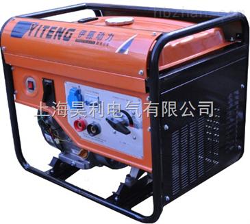 250a氩弧焊发电焊机|带4kw辅助电源