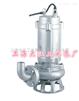 QWP150-180-30-30不鏽鋼排汙泵