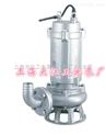 QWP150-180-30-30不锈钢排污泵