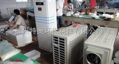 芜湖防爆空调|芜湖美的格力防爆空调|厂家价格
