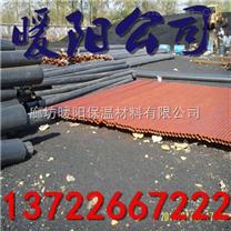 100-1220發泡保溫管道保溫材料【暖陽】銷售價格
