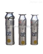 QSP25-17-2.2喷泉潜水泵-不锈钢潜水泵