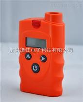 天然氣檢測儀,天然氣泄漏檢測儀