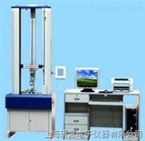 電腦式橡膠拉伸試驗機
