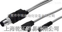 Festo连接电缆,FESTO分支模块