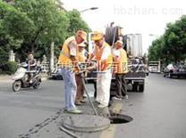 专业疏通▔宝山区排污管道疏通清洗公司▃▂▁