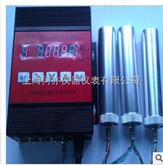 SW806系列在线辐射报警仪