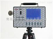 CCHZ-1000矿用全自动粉尘测定仪 防爆粉尘检测仪 煤矿用粉尘仪