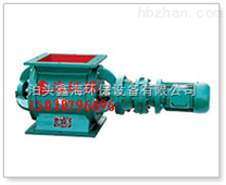 防爆卸料器结构原理及特点