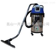 小型工業吸塵器GS1030