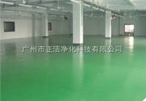 长宁镇环氧树脂薄涂地坪、潋江镇环氧树脂薄涂地坪