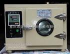 压力板框滤油机配套的滤纸烘箱(主动恒温)