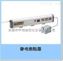 SMC静电消除器,SMC吸盘