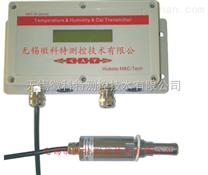 HC2-S1不锈钢螺纹安装露点仪