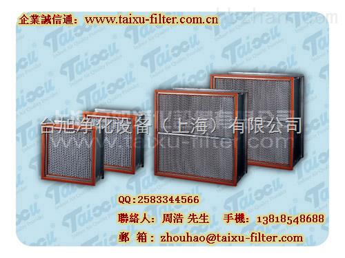 杭州耐高温高效过滤器、浙江高温高效过滤网