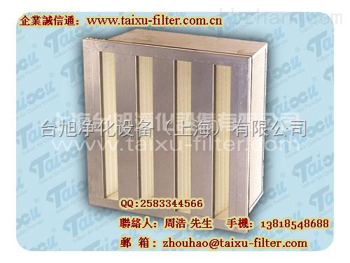 浙江V型组合高效过滤器、杭州大风量型高效过滤器