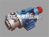 厂家直供NYP不锈钢内环式高粘度泵