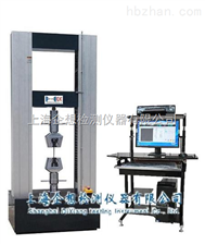 铝镁合金拉力机