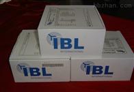 人生长激素释放因子(GH-RF)ELISA试剂盒,48T/96T