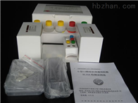 人多效生长因子(PTN)ELISA试剂盒,48T/96T