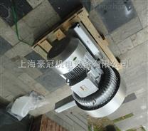 常州高压气泵/漩涡真空气泵型号