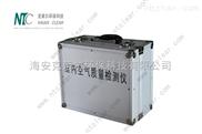 上海普陀厂家现货热卖安利采购甲醛检测仪