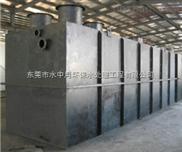 深圳医疗污水处理设备|广州医院污水处理方案|惠州生活污水处理设备