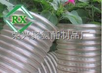钢丝抽排输送专用软管带卡箍钢丝螺旋伸缩管