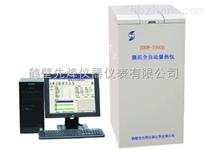 微機立式全自動量熱儀,微機立式量熱儀使用技巧,微機量熱儀使用說明書