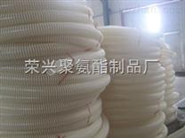 黑龙江机械设备专用透明色全塑软管耐腐蚀耐老化透明色全塑软管