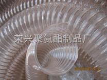 河北机械专用钢丝伸缩通风抽吸输送软管价格优势