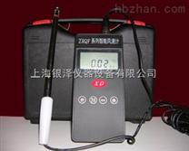 ZRQFD30J熱球式風速儀