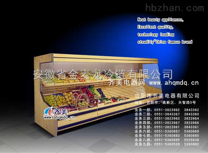 保鲜柜 保鲜柜温控器特点及安装注意事项