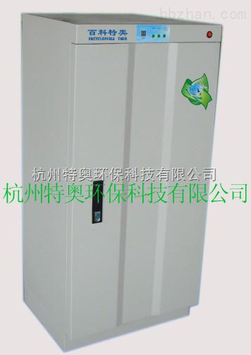 2合1消毒机|空气消毒机