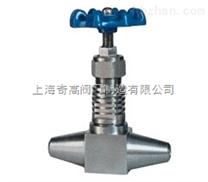 焊接式 针型阀