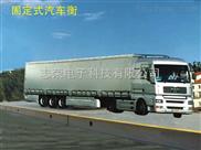 吉林SCS-100地磅、长春80吨地磅、吉林地磅厂、四平地磅厂家